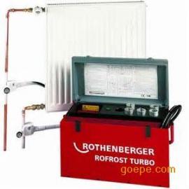 ROFROST暖气管道速冻机,管道冷冻设备