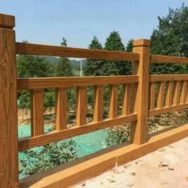 厂家批发定制 水泥仿石护栏 混凝土仿石栏杆 防护栏隔离栏