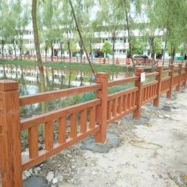 园林景观,湿地公园混凝土水泥仿木栏杆生产厂家