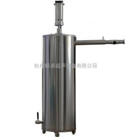 超声波柴油乳化设备
