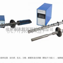 实验用工业生产用超声波搅拌设备