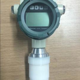 防腐超声波物位计,广州超声波液位计