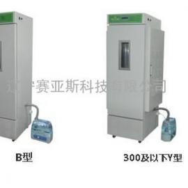 智能人工气候箱(发芽箱)SYS-FYX1