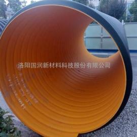 DN3000钢带波纹管3米口径PE钢带波纹管价格