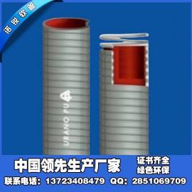 耐磨PU层复合软管,高耐磨软管,吸沙管 、深圳诺锐软管