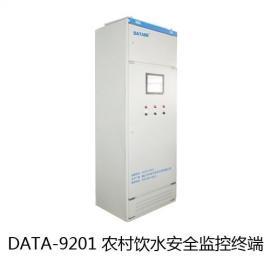 农村饮水安全工程GPRS自动化远程监控系统