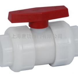 唐功PVDF塑料球�y Q61F-10F活接承插塑料球�y