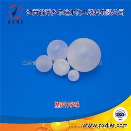 PP空心浮球湍球聚丙烯湍球实心球净化球