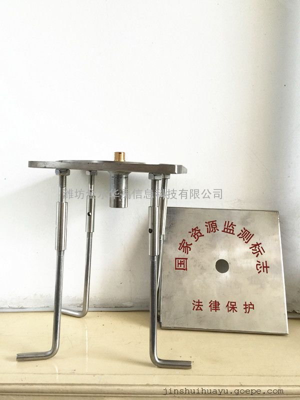 华禹牌大坝安全监测指定强制对中基座