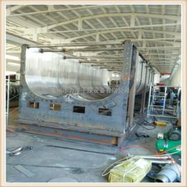 磷酸二氢钠专用浆叶干燥机,厂家直销高品质空心桨叶干燥设备