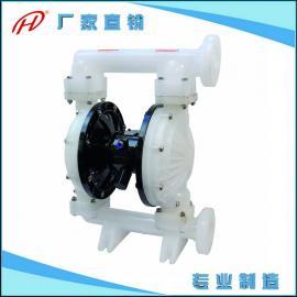 工程塑料气动隔膜泵 工程塑料特氟龙隔膜泵 塑?#32420;?#27679;球隔膜泵