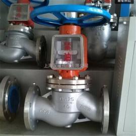JY41W氧气专用截止阀 氧气不锈钢带禁油罩氧气截止阀