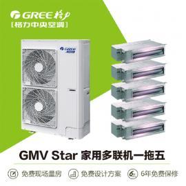 北京格力家庭中央空调一拖三一拖四一拖五