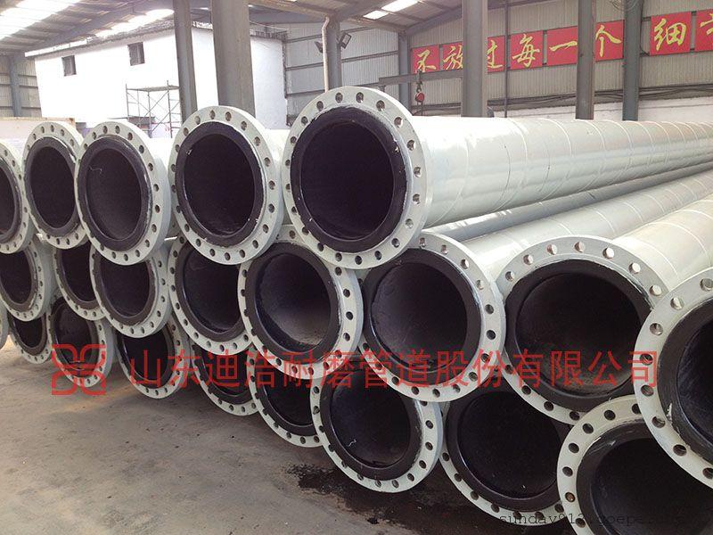 超高分子量聚乙烯钢塑复合管