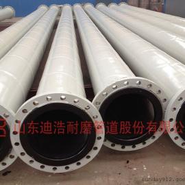 钢衬超高分子量聚乙烯耐磨管