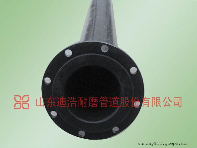 矿浆输送耐磨管道