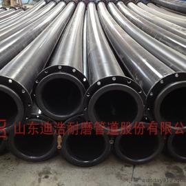 超高分子量聚乙烯耐磨管道产品供应,超高管厂家