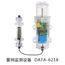 自来水管网数据采集系统