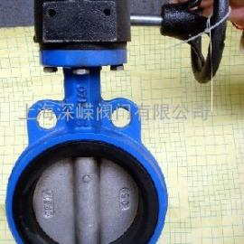 D371X蜗轮蝶阀 中线涡轮对夹蝶阀 对夹中线蝶阀