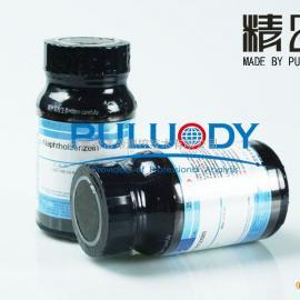 进口高纯对-萘酚苯