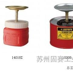 justrite品牌10308型�|活塞罐|全�|西安��r