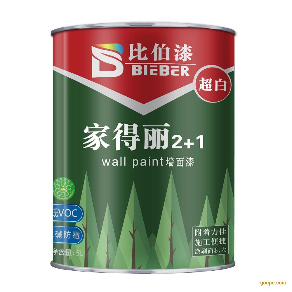 墙面漆2+1施工方法 比伯立邦墙面漆2+1