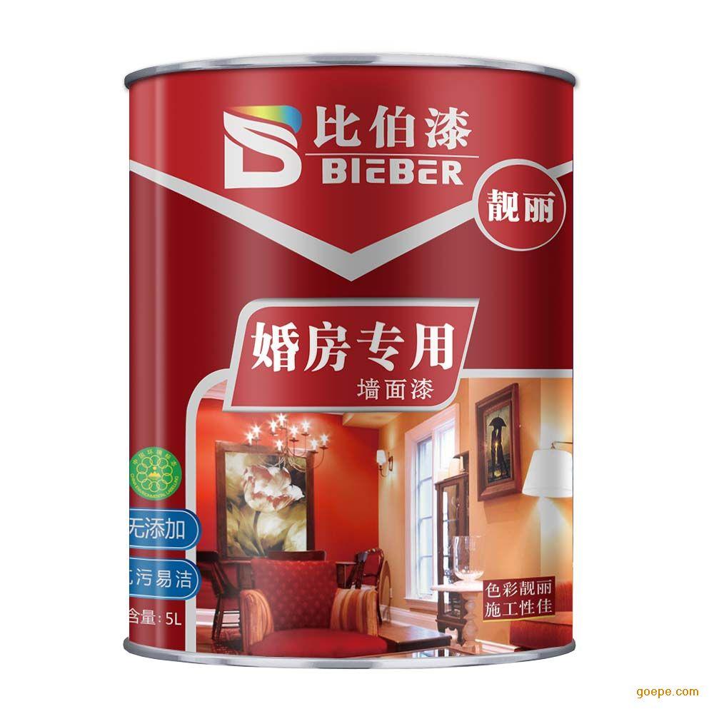 婚房专用墙面漆特点 婚房专用墙面漆用量