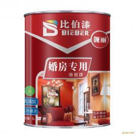 比伯婚房专用墙面漆 婚房专用墙面漆特点