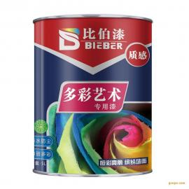 多彩艺术墙面漆特点 十大墙面漆排行