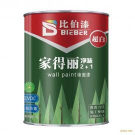 比伯中国超白净味墙面漆 超白净味墙面漆