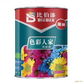 比伯立邦色彩人家墙面漆 色彩人家墙面漆怎么刷 墙面漆种类