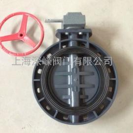 D371F-10S塑料涡轮蝶阀