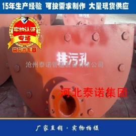 油罐排污孔生产厂家