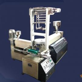 双层_多层-实验室小型吹膜机
