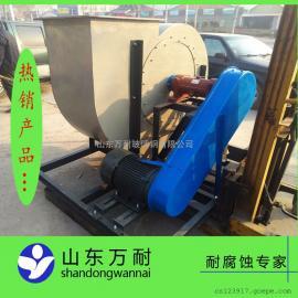 专业生产玻璃钢离心风机