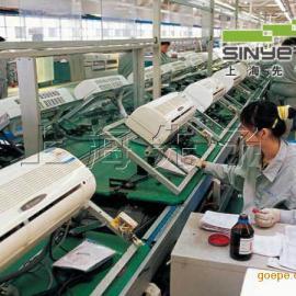 空调生产线/检测线/组装线/先予工业自动化