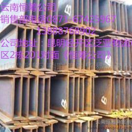昆明工字钢厂家 昆明工字钢价格 昆明工字钢批发