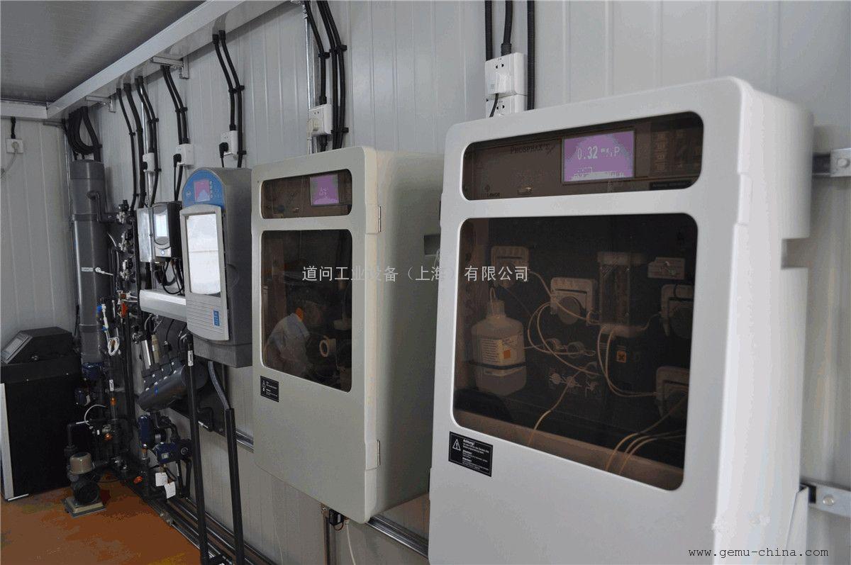 水杨酸法氨氮分析仪
