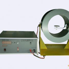 GDS-30A手表防磁测试仪
