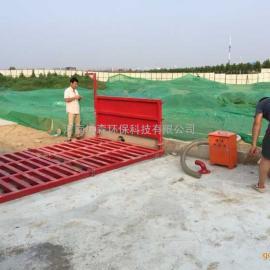 基坑式冲洗设备咸阳工地自动冲洗台