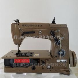 正品纽朗DKN-3BP高速制袋机DKPN-3BP配件整机销售