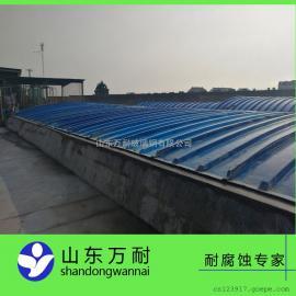专业加工污水池集气罩