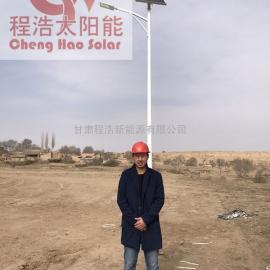 甘肃兰州太阳能路灯厂家