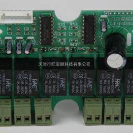 厂家直销DJJ-6Z电极液位继电器电极式液位(水位)继电器