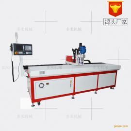 厂家供应 多米数控钻床 全自动 微型加工中心钻孔组合机床