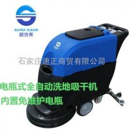 供应石家庄欧洁D50/50洗地机手推式 电瓶式洗地机价位
