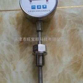 WBS-TC-HL智能温度控制器