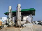 有机废气(酸雾)净化工程高压电源 静电高压电源