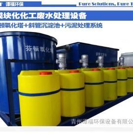 厂家直销|谭福环保|碳钢防腐|芬顿塔|化工废水专用