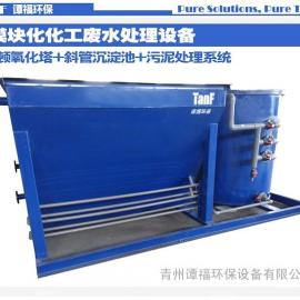 平价供应 谭福环保 碳钢防腐 芬顿反应器 污水处理设备